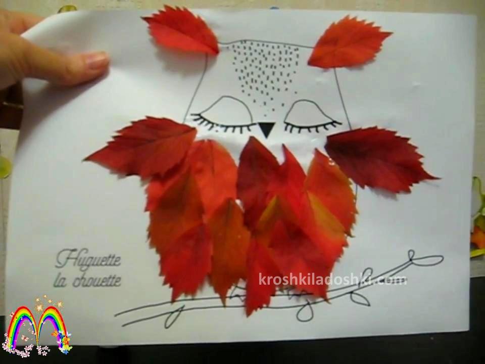 сова из листьев