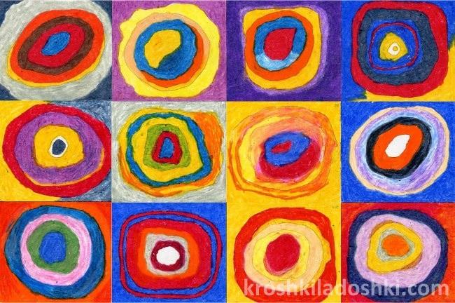 Кандинский квадраты с концентрическими кругами