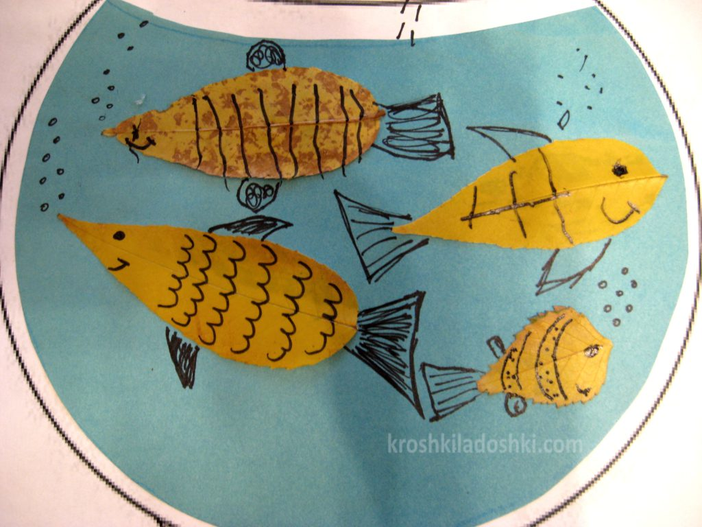 аппликация из листьев рыбки в аквариуме