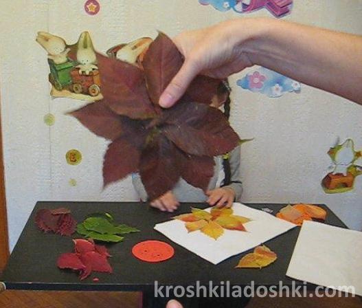 простые поделки из листьев