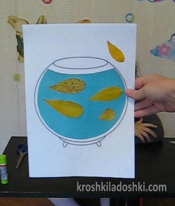 аппликация рыбка из цветной бумаги