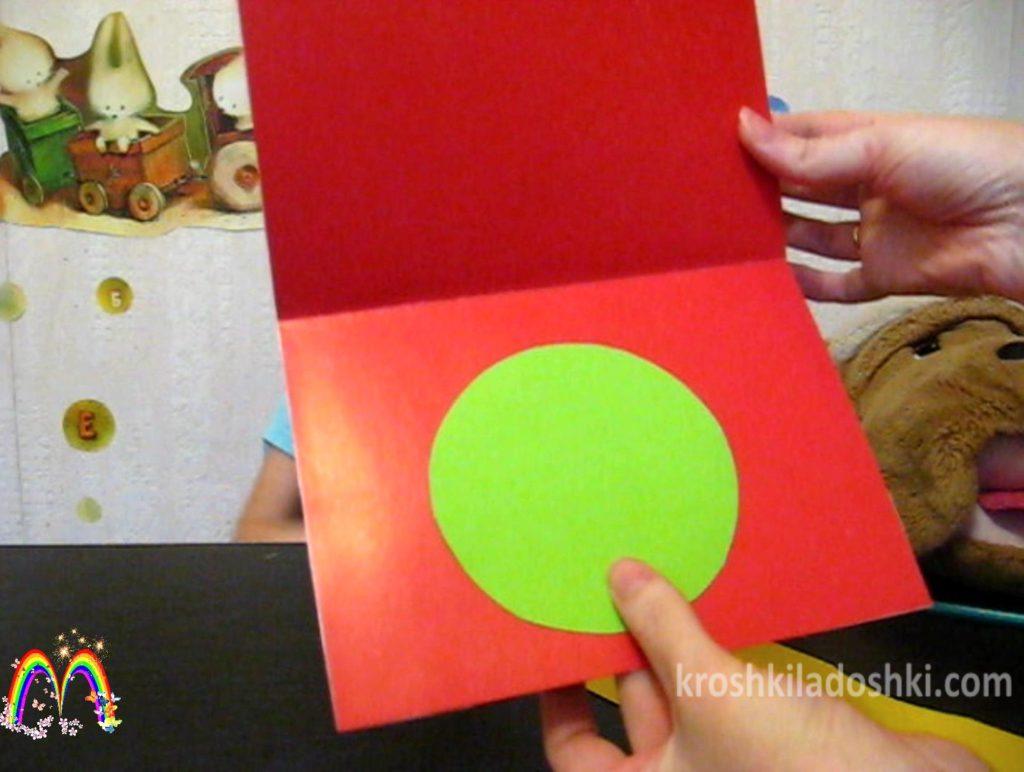 объемная новогодняя открытка своими руками