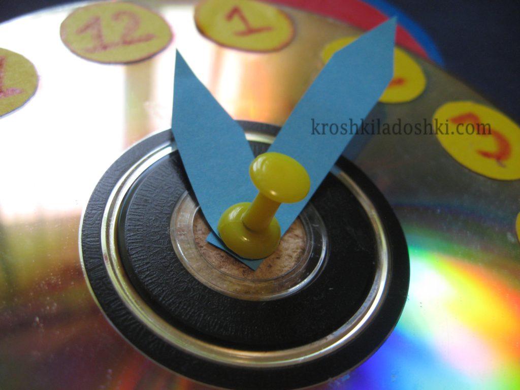 часы из диска
