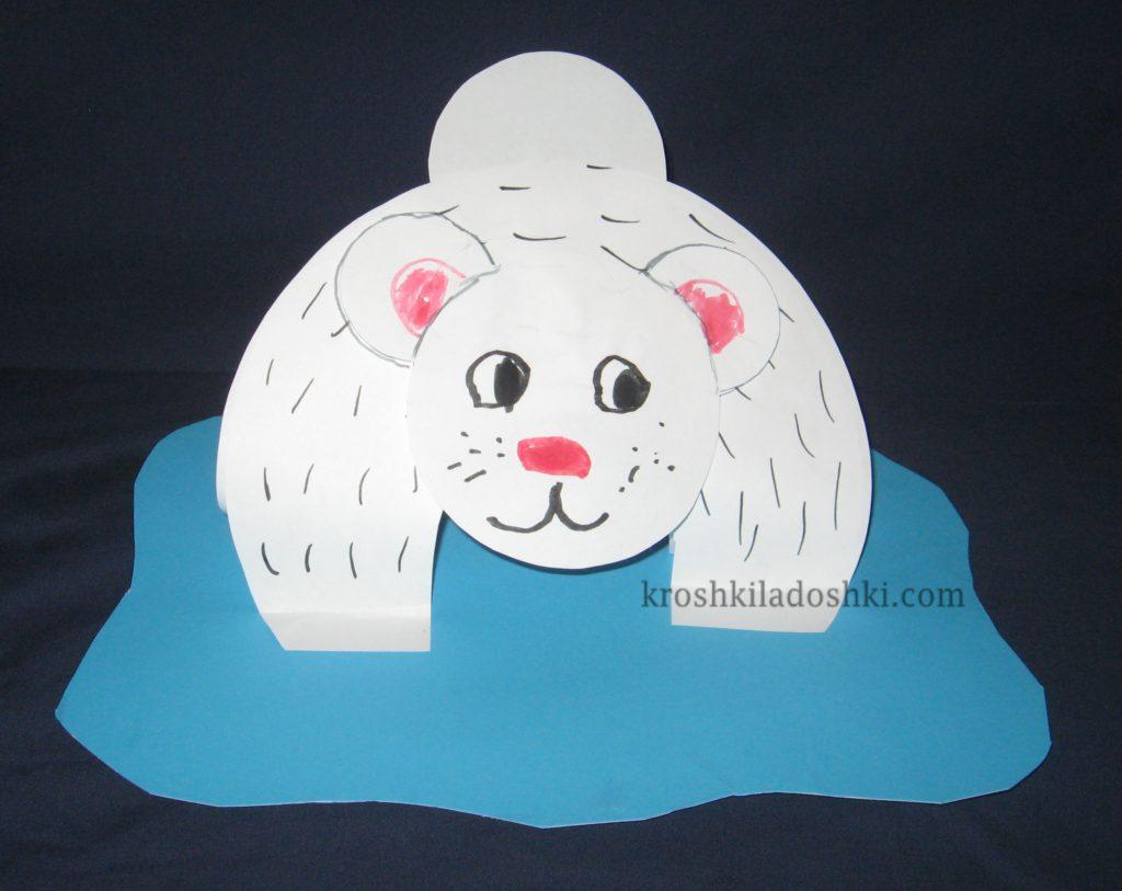 поделка белый полярный медведь