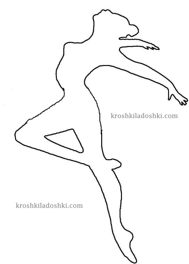 шаблоны балерин для вырезания 5