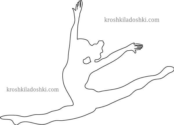 шаблоны балерин для вырезания 4