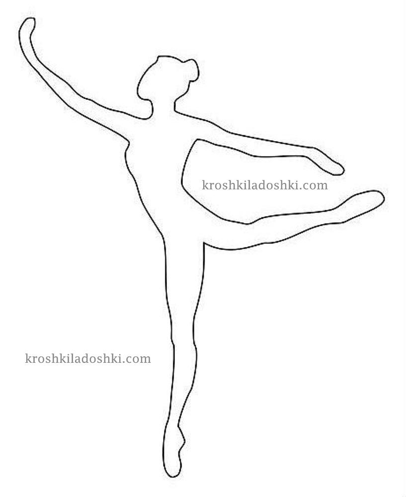 силуэты балерин 5