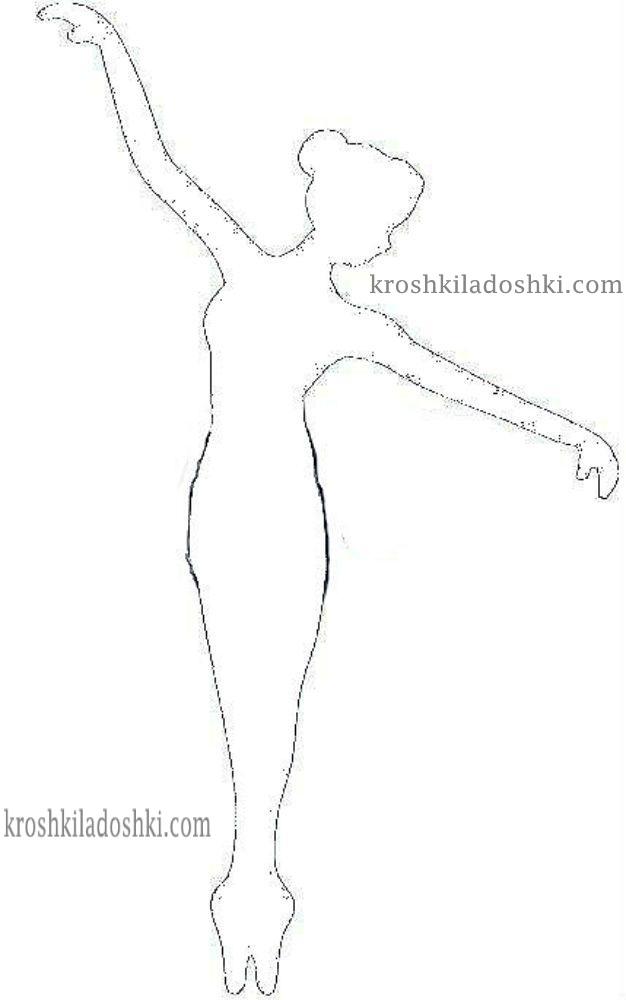 шаблоны балерин для вырезания 8