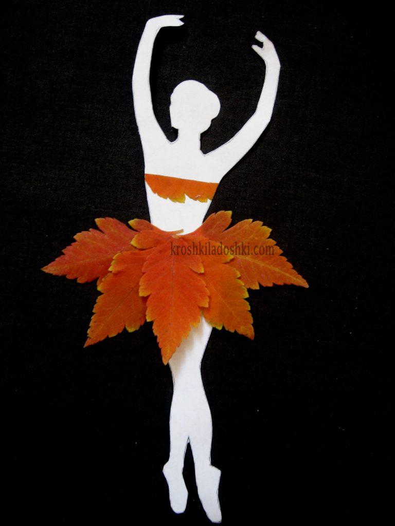 балерины в платьях из листьев