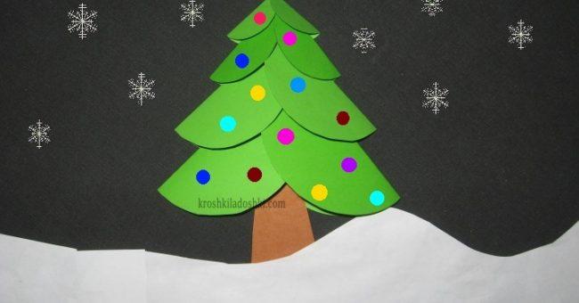 аппликация новогодняя елка из кругов