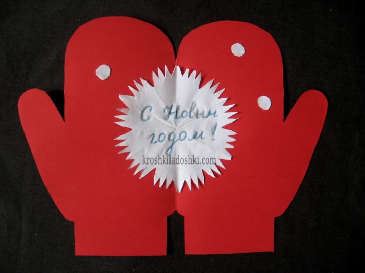 новогодняя открытка варежки