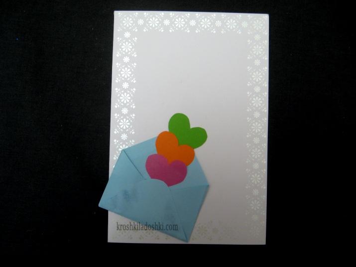открытка с сердечками для детей