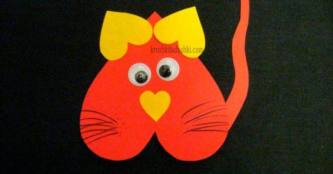 аппликация из сердечек кот