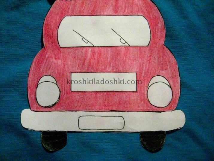 открытка с машинкой для мальчика