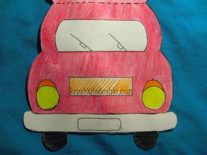 открытка с машиной с днем рождения
