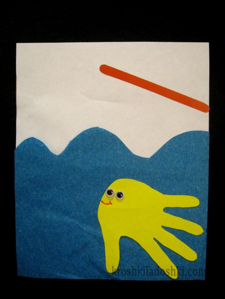 открытка для дедушки рыбака