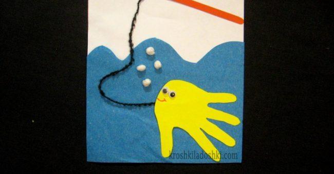 открытка для рыбака с днем рождения