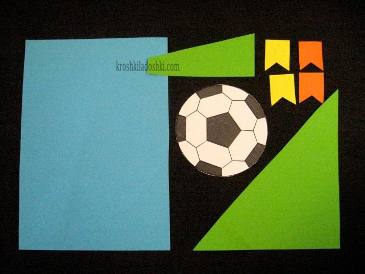открытка для любителя футбола
