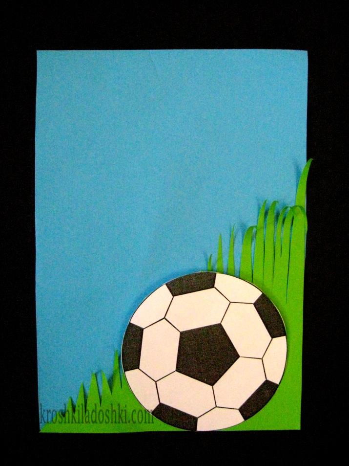 открытка для любителей футбола