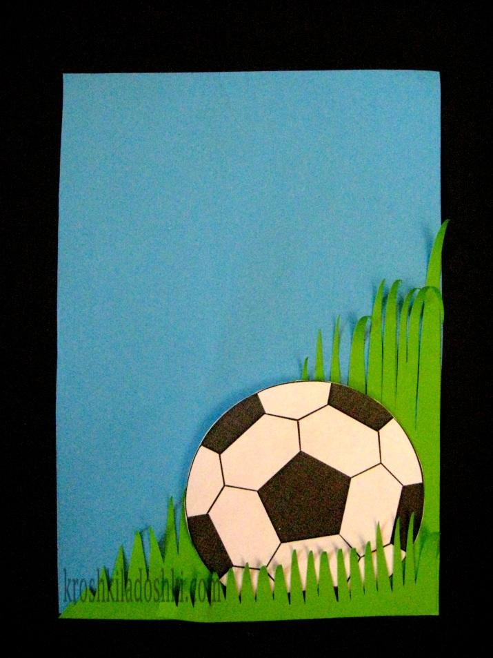 открытка для мальчика футболиста