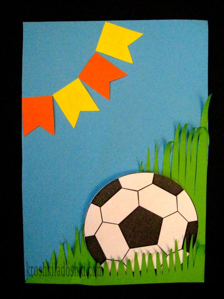 открытка для футболиста