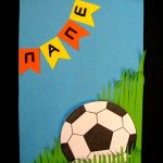 открытка для папы, любящего футбол