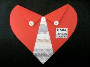 открытка рубашка своими руками