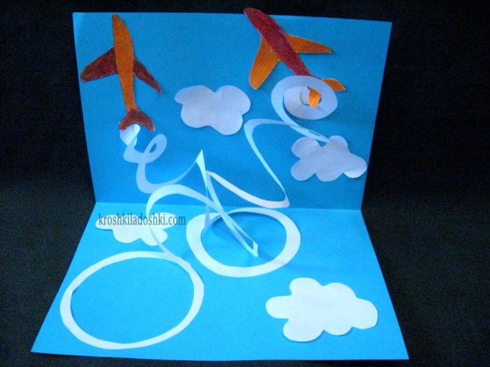 открытки с самолетами