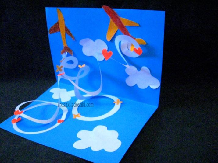 открытка с самолетами