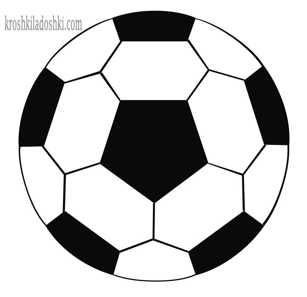 шаблон футбольного мяча
