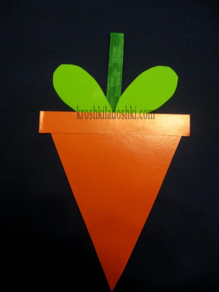 аппликация морковка для детей