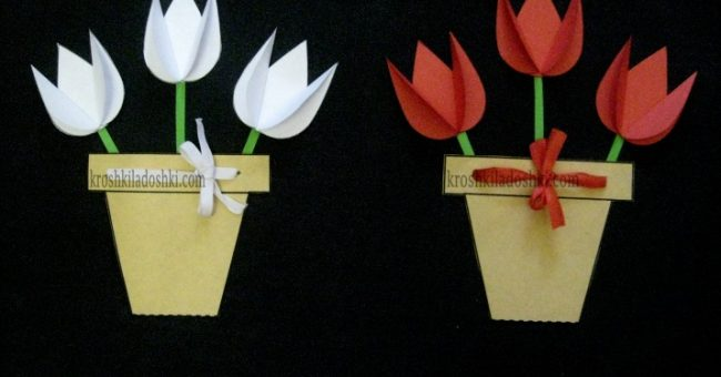 тюльпаны аппликация