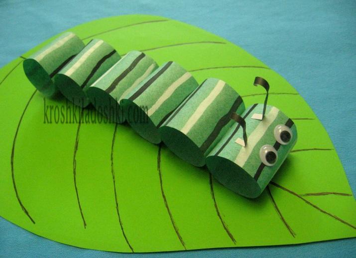 гусеница из бумажных колец