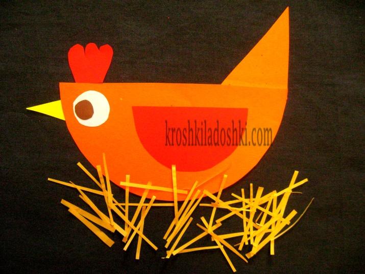 пасхальная курица порода