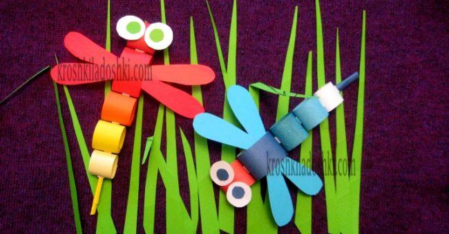аппликация стрекоза из цветной бумаги