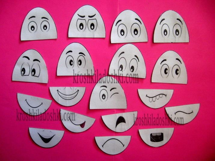 игры эмоции для дошкольников
