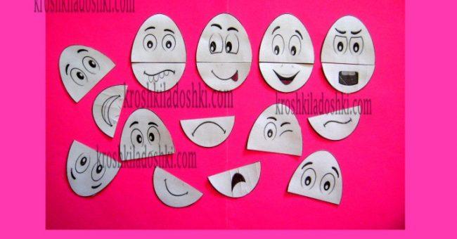 игра эмоции для дошкольников