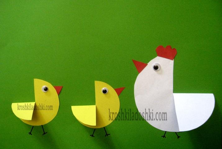 аппликация курочка и цыплята