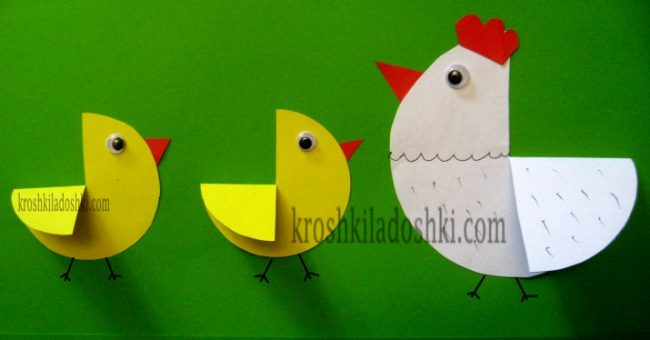 Курочка и цыплята аппликация