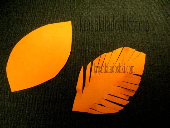 листья из бумаги своими руками