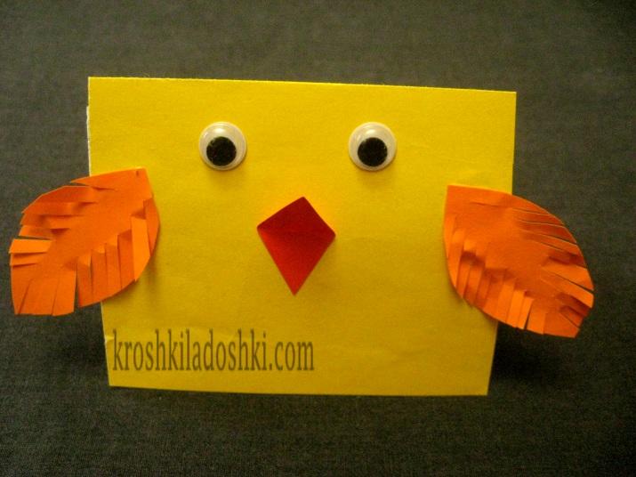 цыпленок открытка Пасха