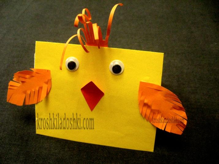 цыпленок к Пасхе на открытке