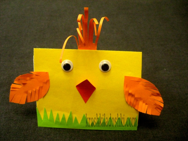 открытка цыпленок на Пасху