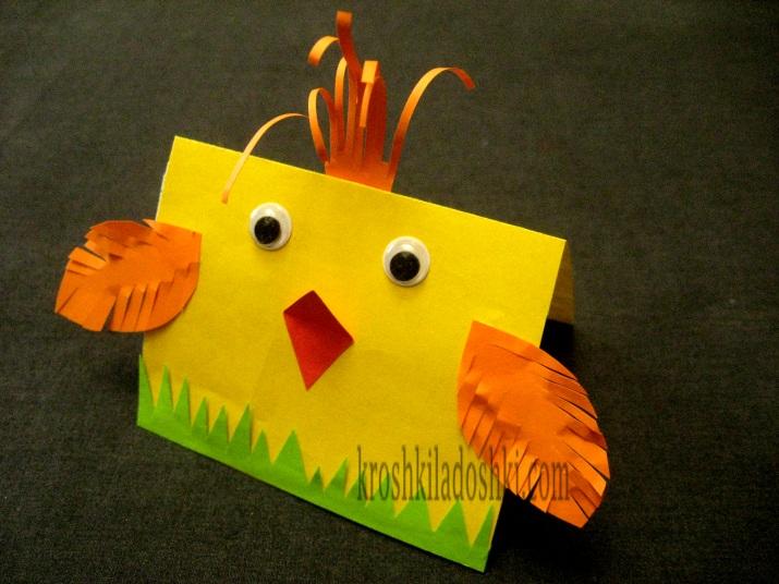 открытка с цыпленком на Пасху