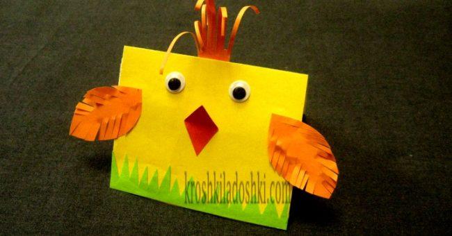 открытка на Пасху с цыпленком