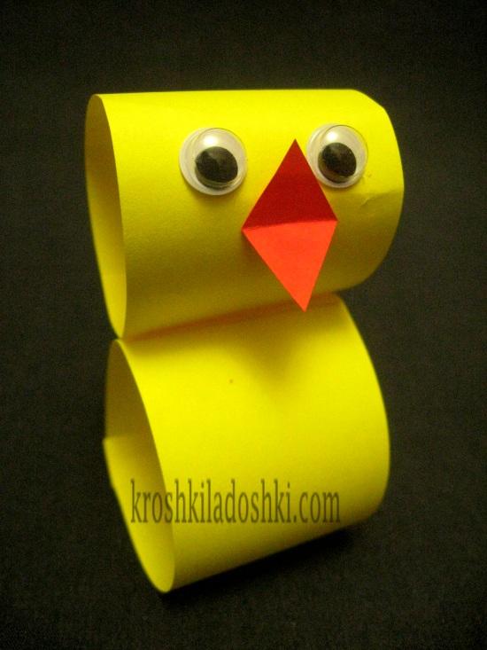 цыпленок из бумажных колечек