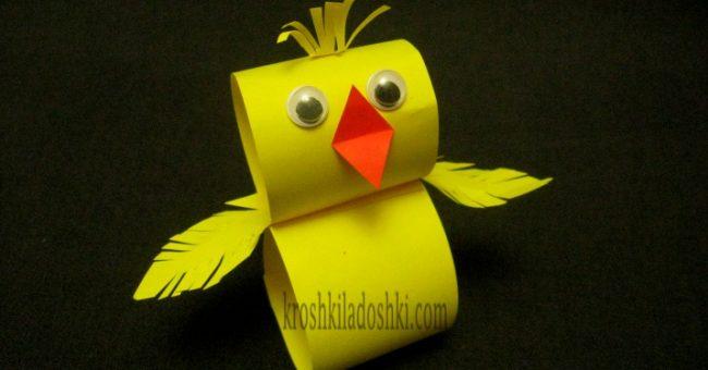 цыпленок из цветной бумаги для детей
