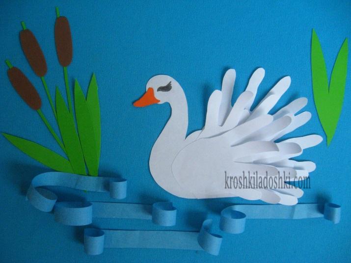 как сделать лебедя из ладошек