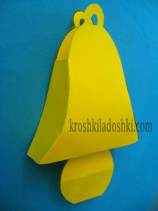 объемный колокольчик из цветной бумаги