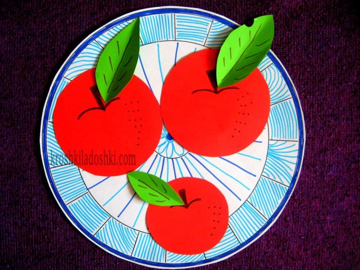 аппликация большие и маленькие яблоки на тарелке